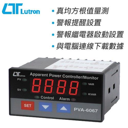 Lutron路昌 視在功率控制監控顯示錶 PVA-6067