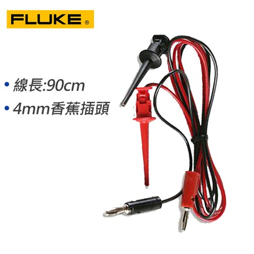 FLUKE 微型探針測試導線組 TL950