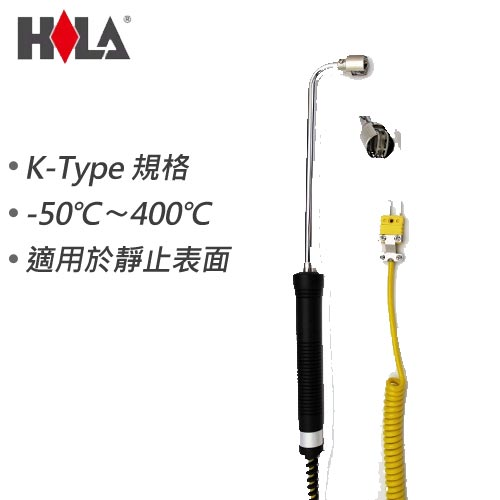 HILA海碁 表面L型溫度棒 400℃ NR-81533B TP104L