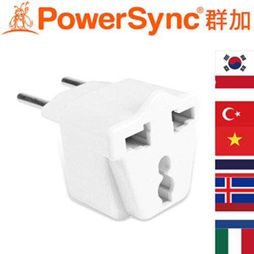 PowerSync群加 TPATM1CB9A 旅行用轉接頭(FR)-三插轉圓腳