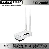TOTOLINK EX1200M 雙頻無線訊號強波器