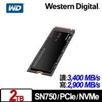 WD 黑標 SN750 2TB NVMe PCIe SSD固態硬碟
