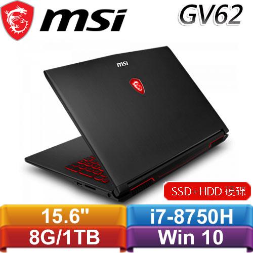 MSI微星 GV62 8RC-281TW 15.6吋筆記型電腦【【送4G記憶體】卡巴防毒二年+潮流束口袋】
