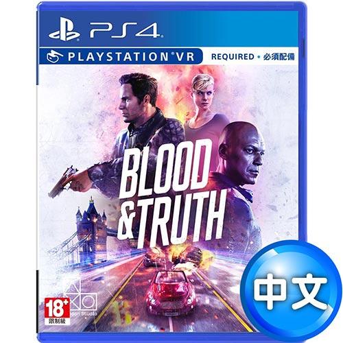 【客訂】PS4遊戲 VR專用《Blood & Truth》中英文合版