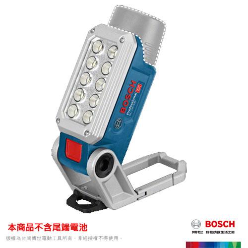 BOSCH 12V鋰電 多功能LED工作燈 GLI 12V-330 Professional