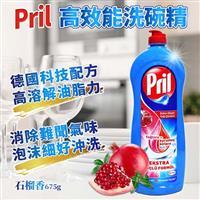 Pril濃縮高效能洗碗精-石榴675gX3