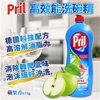 Pril濃縮高效能洗碗精-蘋果675gX3