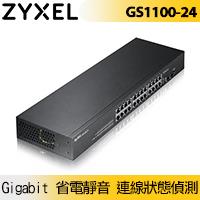 ZyXEL 合勤 GS1100-24 24埠+2埠光纖GbE無網管網路交換器