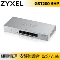 ZYXEL 合勤 5埠GbE網頁管理型PoE交換器 GS1200-5HP