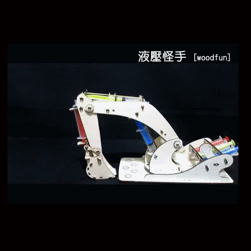 【STEAM科學小學堂】液壓手臂+液壓怪手材料包