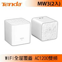 Tenda 騰達 nova MW3 Mesh全覆蓋無線網狀路由器組(2入)