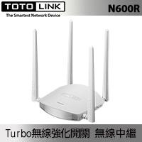 TOTOLINK 雙倍飆速無線分享器 N600R