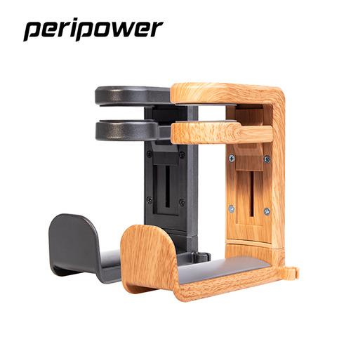 peripower MT-AM05 夾式快取耳機架-木紋