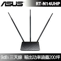 ASUS 華碩 RT-N14UHP 大坪數專用高功率無線分享器