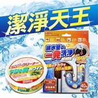 【AIMEDIA艾美迪雅】強力排水管清潔錠+亮晶晶椰果萬用清潔劑