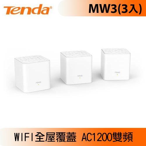 Tenda 騰達 nova MW3 Mesh全覆蓋無線網狀路由器組(3入)