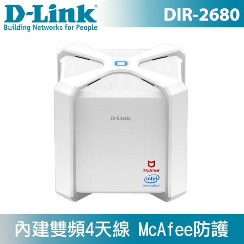 D-LINK 友訊 DIR-2680  AC2600 雙頻 無線路由器