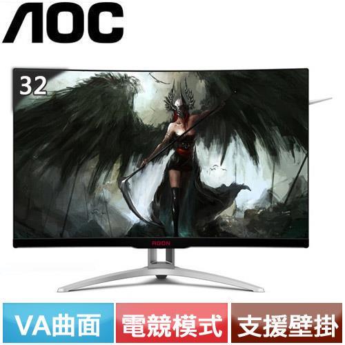 AOC AGON AG322FCX1 32型 曲面電競螢幕 (黑銀16:9)