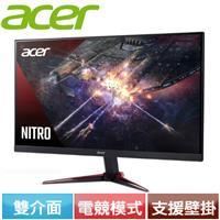 Acer宏碁 VG270 27型 IPS 極速電競螢幕