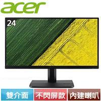 Acer宏碁 ET241Y 24型 IPS廣視角寬螢幕