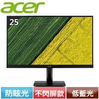 Acer宏碁 KA251Q A 25型 不閃屏護眼寬螢幕