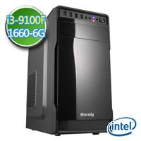 技嘉H310平台【EPC9I3H3105】i3四核 GTX1660-6G獨顯 SSD 480G效能電腦