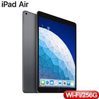 10.5 吋 iPad Air Wi-Fi 機型 256GB - 太空灰色 (MUUQ2TA/A)