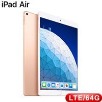 10.5 吋 iPad Air Wi-Fi + 行動網路機型 64GB - 金色 (MV0F2TA/A)