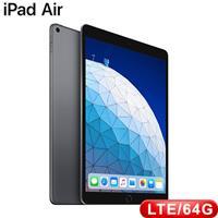 10.5 吋 iPad Air Wi-Fi + 行動網路機型 64GB - 太空灰色 (MV0D2TA/A)