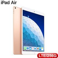 10.5 吋 iPad Air Wi-Fi + 行動網路機型 256GB - 金色 (MV0Q2TA/A)