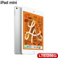 iPad mini Wi-Fi + 行動網路機型 256GB - 銀 (MUXD2TA/A)