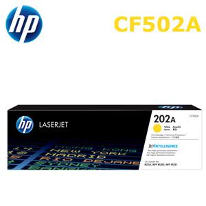 HP 202A/CF502A  原廠碳粉匣 黃色