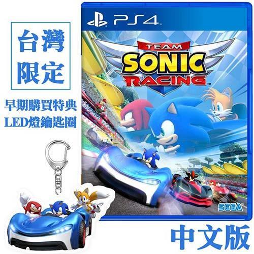 【客訂】PS4 音速小子 搭檔組隊大賽車(TEAM SONIC RACING) – 中文版