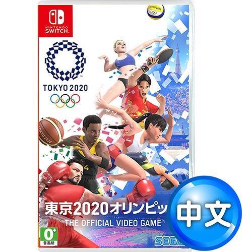【客訂】任天堂 NS 《2020 東京奧運 THE OFFICIAL VIDEO GAME》中文版