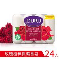 【6組】土耳其Duru植粹保濕香皂85g*四入/組-玫瑰(共24入
