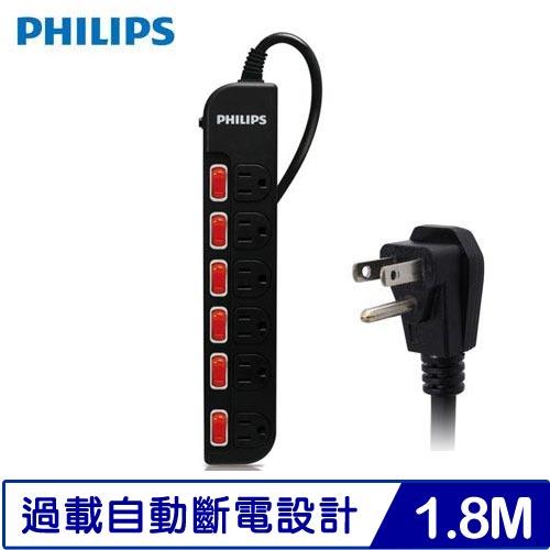 PHILIPS SPB1661BA 6開6插延長線 15A 6呎 1.8M 黑色
