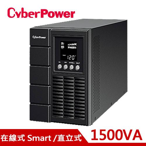 CyberPower Online S Series OLS1500 (直立式)不斷電系統