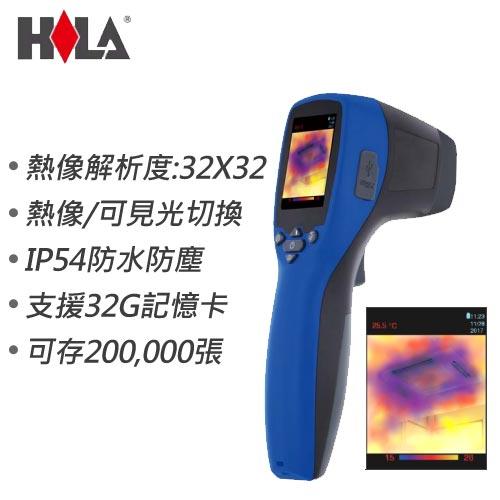 HILA海碁 紅外線熱像儀 TIM-03V