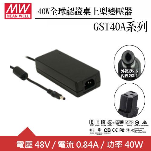 MW明緯 GST40A48-P1J 48V全球認證桌上型變壓器 (40W)