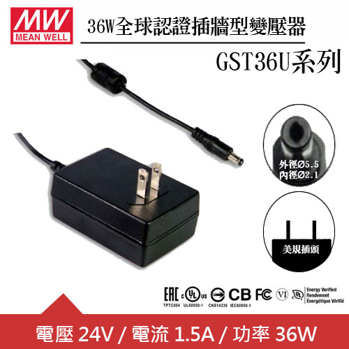 MW明緯 GST36U24-P1J 24V全球認證插牆型變壓器 (36W)