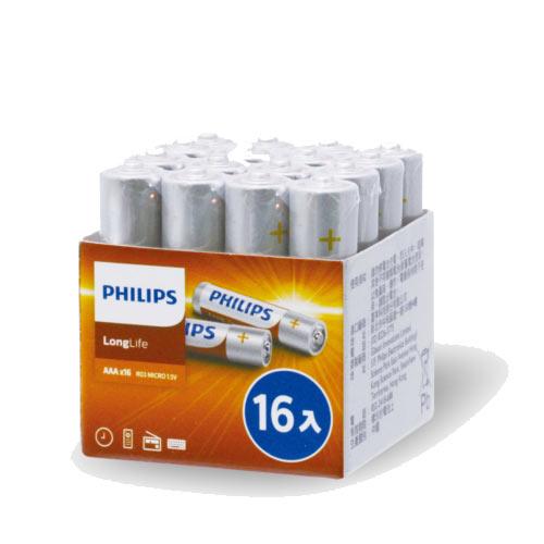 PHILIPS 飛利浦 碳鋅4號電池16入 熱縮 (AAA)