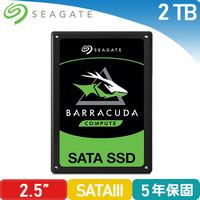 Seagate 新梭魚【BarraCuda】2TB 2.5吋固態硬碟 (ZA2000CM1A002)