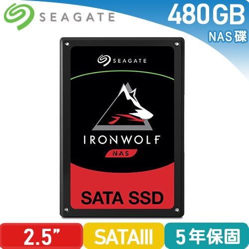 Seagate 那嘶狼【IronWolf 110】480GB 2.5吋固態硬碟 (ZA480NM10011)
