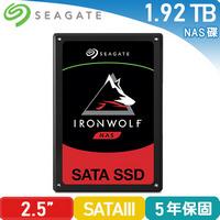 Seagate 那嘶狼【IronWolf 110】1.92TB 2.5吋固態硬碟 (ZA1920NM10011)
