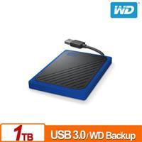 WD My Passport Go 1TB 外接式固態硬碟 (黑/深藍)
