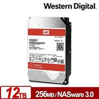 WD120EFAX 紅標 12TB 3.5吋NAS硬碟(NASware3.0)