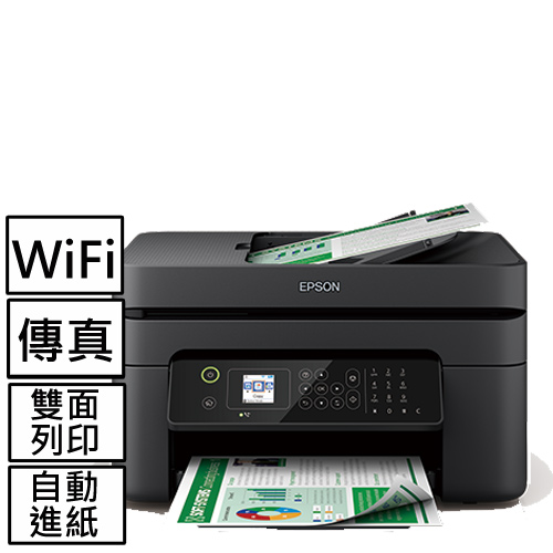 Epson WorkForce WF-2831 四合一Wi-Fi傳真複合機