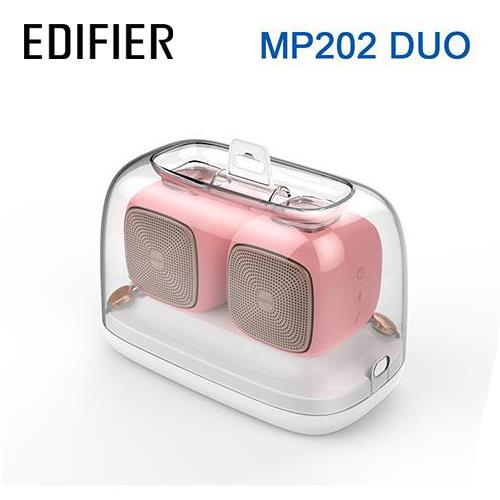 EDIFIER MP202DUO 藍牙喇叭 粉紅色