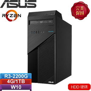 ASUS華碩 H-S425MC-R3220G004T 桌上型電腦