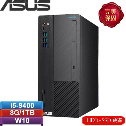 ASUS華碩 H-S641MD-I59400003T 桌上型電腦